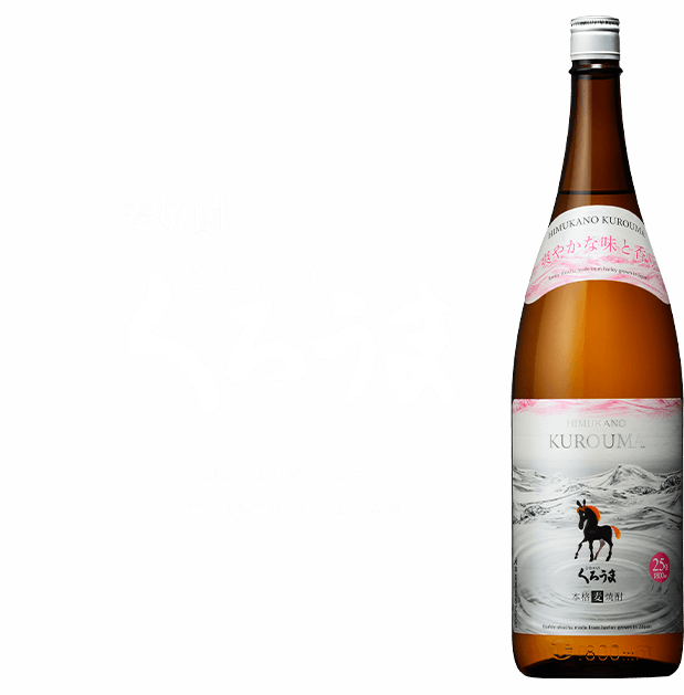 Barley Shochu Himukano KUROUMA